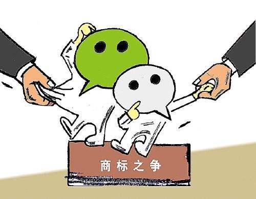 商标权利人利用和行使商标专用权的主要方式是使用其商标